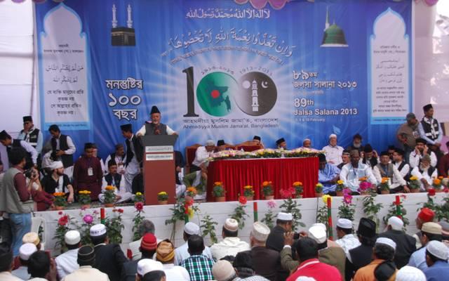 Jalsa Salana 2013 Bangladesh