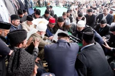 International bay'ah (initiation) ceremony