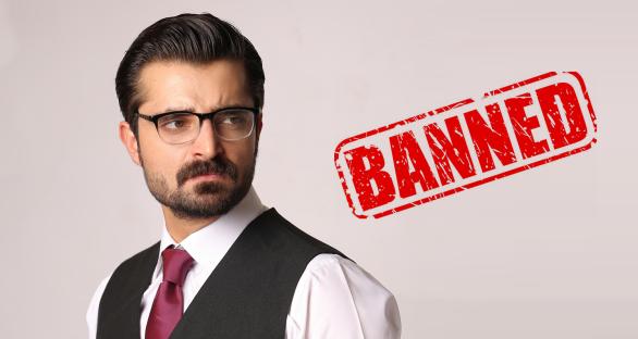 Hamza_Ali_Abbasi-banned-by-PEMRA